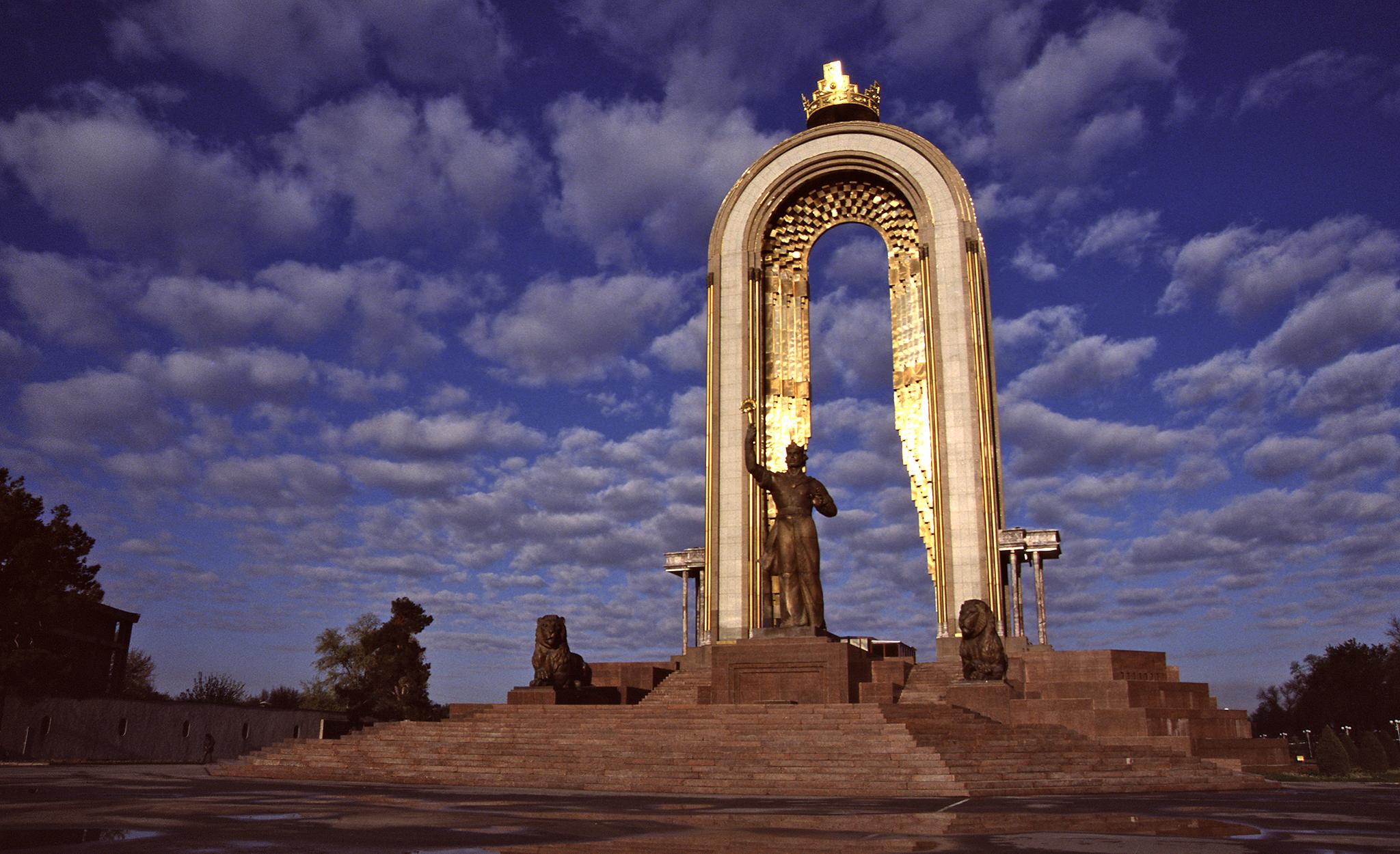2003 / Dushanbe Ismail Somoni Monument